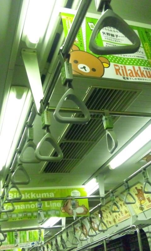 50th みどりの電車